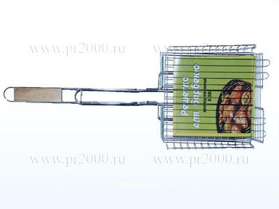 Решетка для барбекю X-381 (22х22х5см)