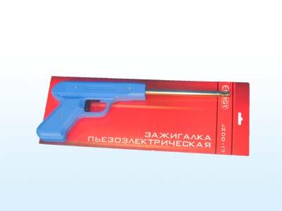 Пьезозажигалка JZDD-17-LBL голубая