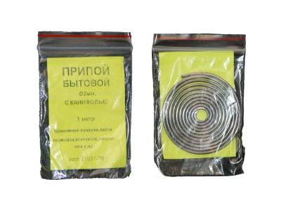 Припой ПОС-61 трубка с канифолью (20 г)